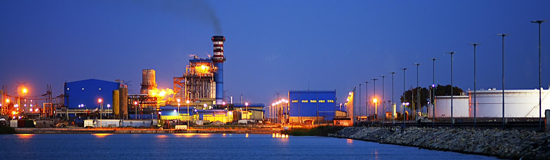 Neka Combined Cycle Power Plant