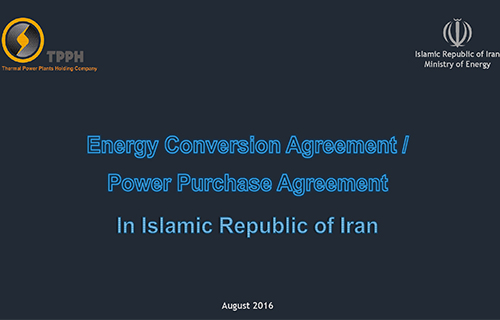 Introduction of energy conversion agreement in iran babco group introduction of energy conversion agreement in iran platinumwayz